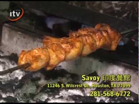 Savoy Indian Restuarant 沙窩印度餐館
