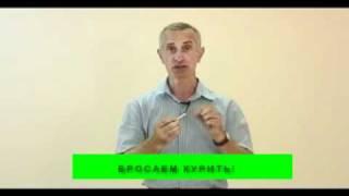 Совет доктора Попова - Как бросить курить!