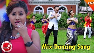 New Dancing Lok Dohori Video Jukebox || Aashish Music