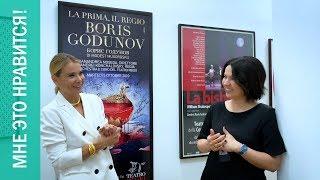 Премьера оперы «Отелло» и богатейшие города Италии | Мне это нравится! #35 | Юлия Высоцкая (18+)