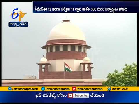 Supreme Court Dismisses Pleas | Challenging CBSE's Retest Decision