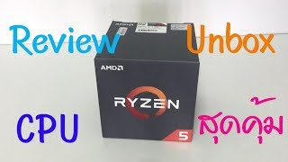 Amd Fx 8350 Vs Ryzen 5 1400