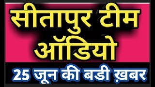 69000 shikshak bharti latest news, 69000 shikshak bharti latest news today 69000 shikshak bharti,