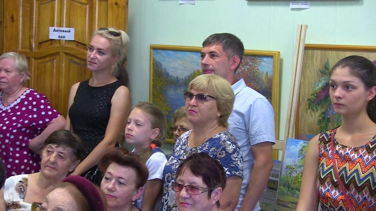 Областной пленэр в г. Николаевск