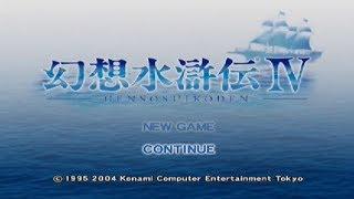 Suikoden Ⅳ(幻想水滸伝Ⅳ)