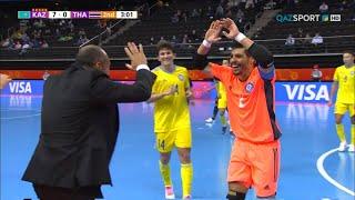 Обзор матча Казахстан Таиланд 7 0 Чемпионат мира 1 8 финала