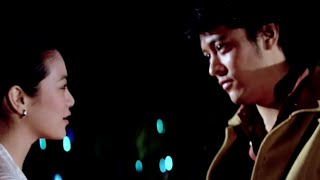 閃亮的日子 2/6 劉文正 張艾嘉 (1977)