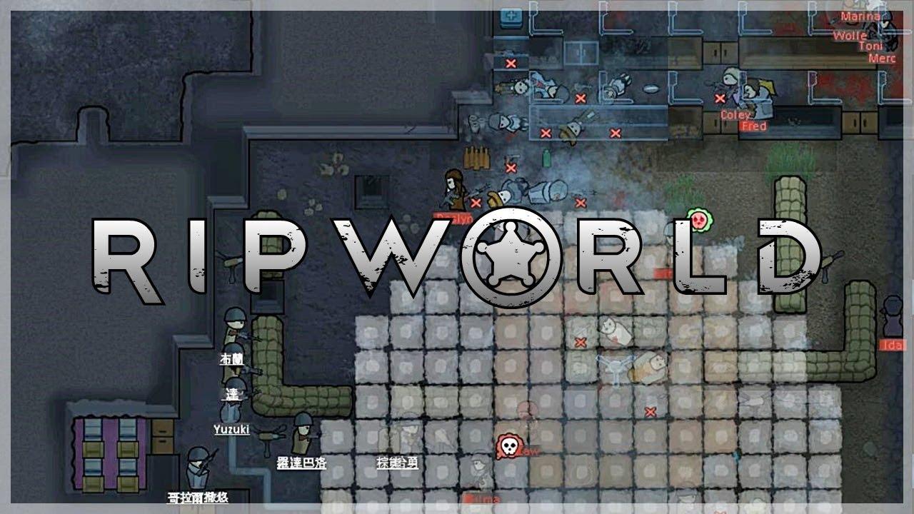 『RimWorld 邊緣世界第四季』連襲擊都變得難以防禦 - YouTube