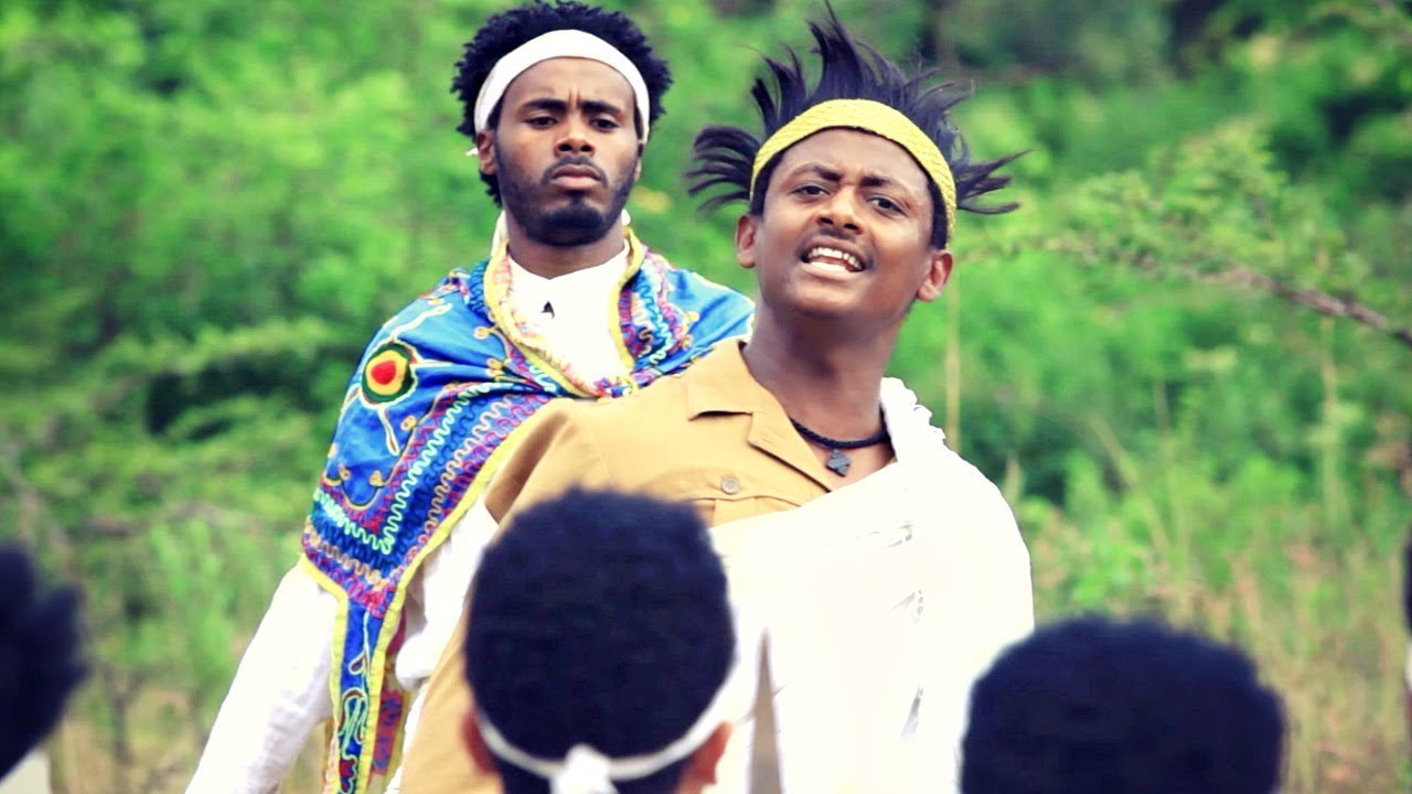 Getale Alemayehu - Ategeremim | አትገረምም - New Ethiopian Music 2018 (Official Video)