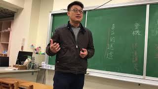 教甄國語科試教怎麼準備?王勝忠老師告訴你