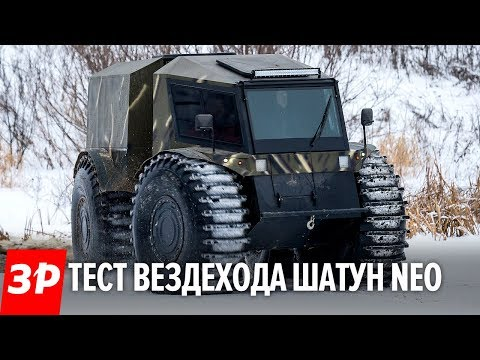 "Тест журнала ""За рулём"""