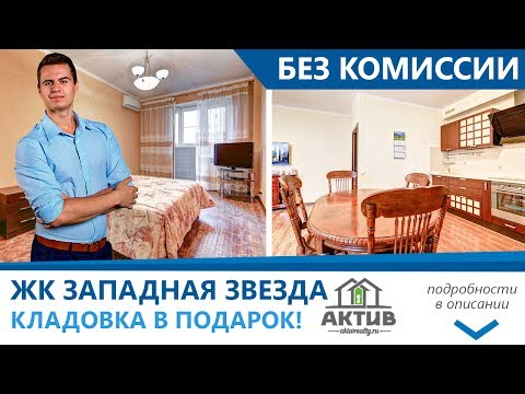 Двухкомнатная квартира в Ростове-на-Дону.