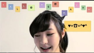 Download lagu Carly Rae Jepsen - Call Me Maybe by Megan Lee