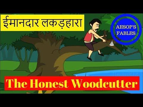 Honest Wood Cutter   ...
