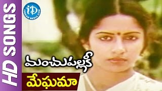Gambar cover Meghamaa Video Song - Manchu Pallaki Movie || Chiranjeevi || Suhasini || Vamsy