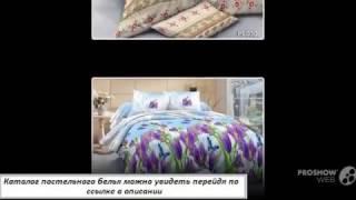 цена ткани сатин для постельного белья