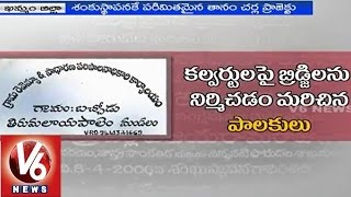 People of Khammam District demands T Government to complete Thanamcherla project