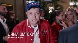 Бейсбол   Дима Шатохин  Матч Тв   Роберт Де Ниро