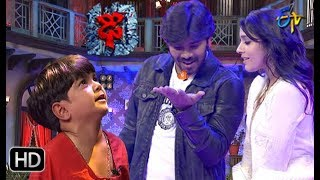 Intro | Sudheer | Rashmi | Naresh | Dhee 10 | Special  |  25th July 2018 | ETV Telugu