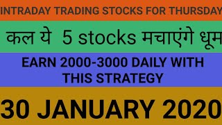 Intraday trading strategy for 30 january 2020 | With Chart Explanation | Sure Profit