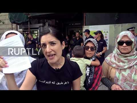Greece: Afghan refugees protest deportation, decry Trump's Afghan strategy