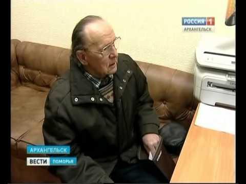 В Архангельске пенсионерам оказывают бесплатную юридическую помощь