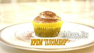 "Крем ""Пломбир"" для торта, рецепт в домашних условиях"