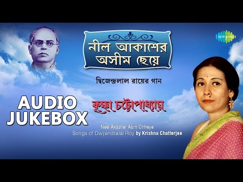 Best of Dwijendralal Roy by Krishna Chatterjee | Bengali Hit Songs | Audio Jukebox