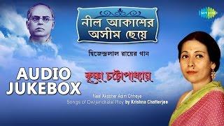Best of Dwijendralal Roy by Krishna Chatterjee | Bengali Hit Songs | Audio Jukebox