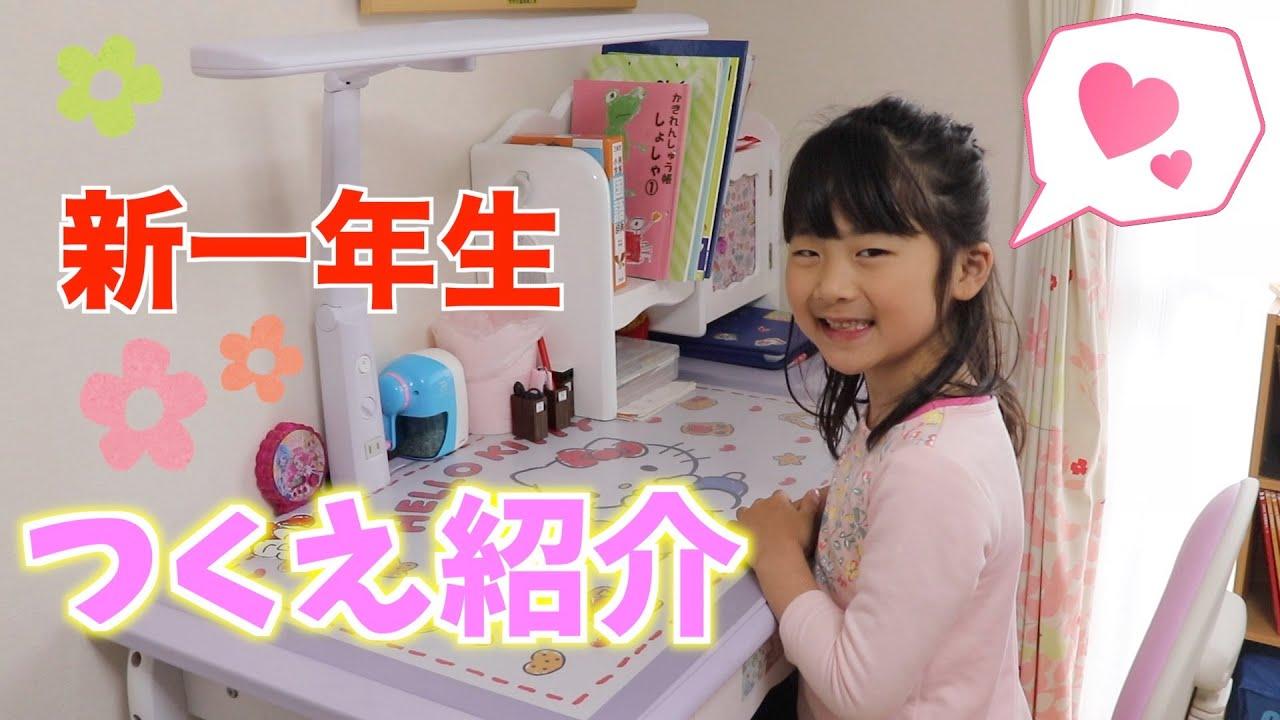 【新一年生】机の中身を紹介!なにが入ってるの?入学準備