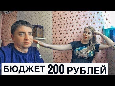 Смотреть ПРОДАЮ ЛИЧНЫЕ ВЕЩИ и СТРИГУСЬ за 200 руб // Семейные дела в Москве онлайн