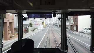 京阪京津線 上栄町~びわ湖浜大津 前面展望 Keihan Keishin Line,  Kamisakaemachi to Biwako-hamaotsu (2020.2)
