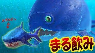 超巨大古代サメになってメガロドンまる飲み!! そしてついに異次元に衝撃のラストを見逃すな!! サメの海で弱肉強食の壮絶バトル!! - Feed and Grow Fish #100