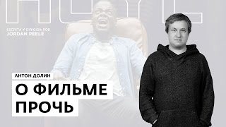 Антон Долин о фильме «Меч короля Артура»
