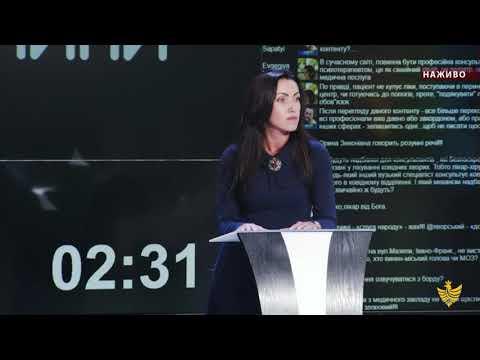 Позиція Галичини. Наталія Дьоміна:«Наші лікарі спершу боялися і не розуміли коронавірусної  загрози»