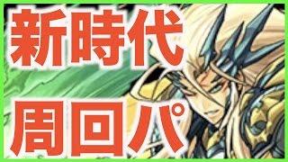 チャンネル登録はコチラから◇ http://www.youtube.com/c/ogrech ◇関連動...