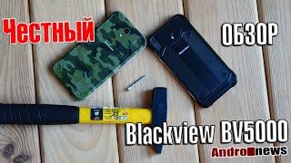 Blackview BV5000 обзор долгоиграющего и долгоживущего смартфона review от Andro-News