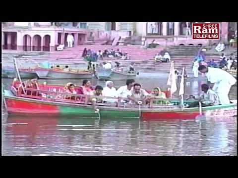 Maro Kunj Bihari Kishan Kanaiya||Shrinathji Bhajan ||Dev Bhatt