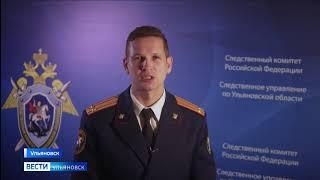 Никифорова подозревают в мошенничестве