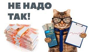 видео Как открыть депозит за границей частному инвестору