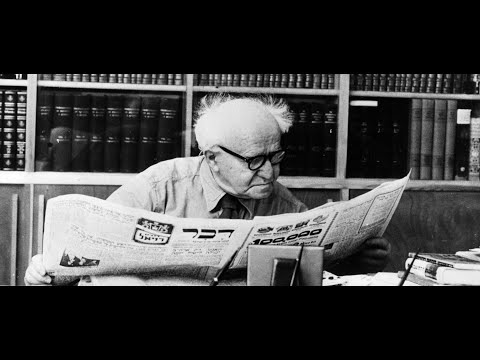 David Ben Gurion: Lion of Judah