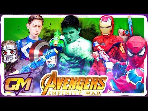 Avengers Infinity Nerf War - Avengers Kids Battle Royale Vs Thanos!