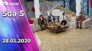 5də5 - Rühəngiz Allahverdiyeva, Manaf Ağayev, Sabir Əliyev, Samir Biləsuvarlı, Aşıq Əziz 28.01.2020