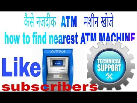 nearest atm machine