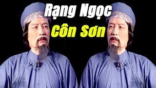 Cải Lương Sân Khấu | Rạng Ngọc Côn Sơn - Minh Vương Tấn Tài | cải lương hay tuồng cổ