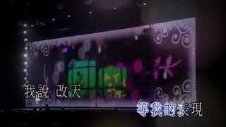 Andy Lau   Zai Shuo Yi Chi Wo Ai Ni ( Live )