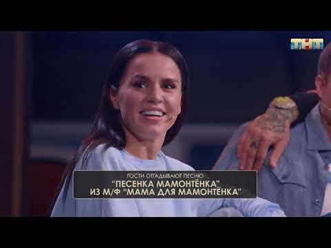 Студия Союз Zivert VS Niletto КОНКУРС ПЕРЕПЕСНЯ