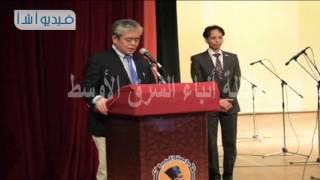 حافظ المنيا ورئيس الجامعة يشهدان احتفالية برنامج التعاون المصري الياباني