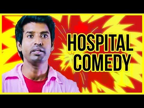Rajini Murugan - Hospital Comedy   Sivakarthikeyan   Keerthy Suresh   D.Imman