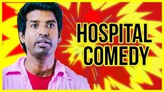 Rajini Murugan - Hospital Comedy | Sivakarthikeyan | Keerthy Suresh | D.Imman